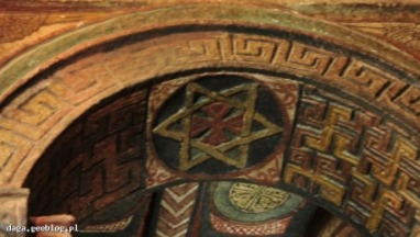 arcade-with-star-of-david-lalibela
